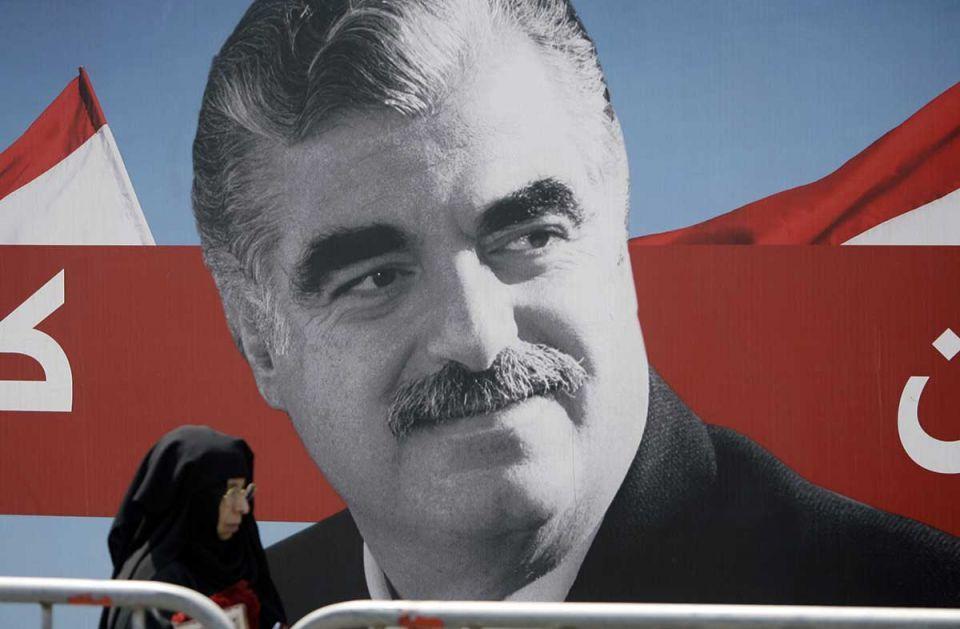 Rafiq Hariri murder trial enters final phase with closing arguments