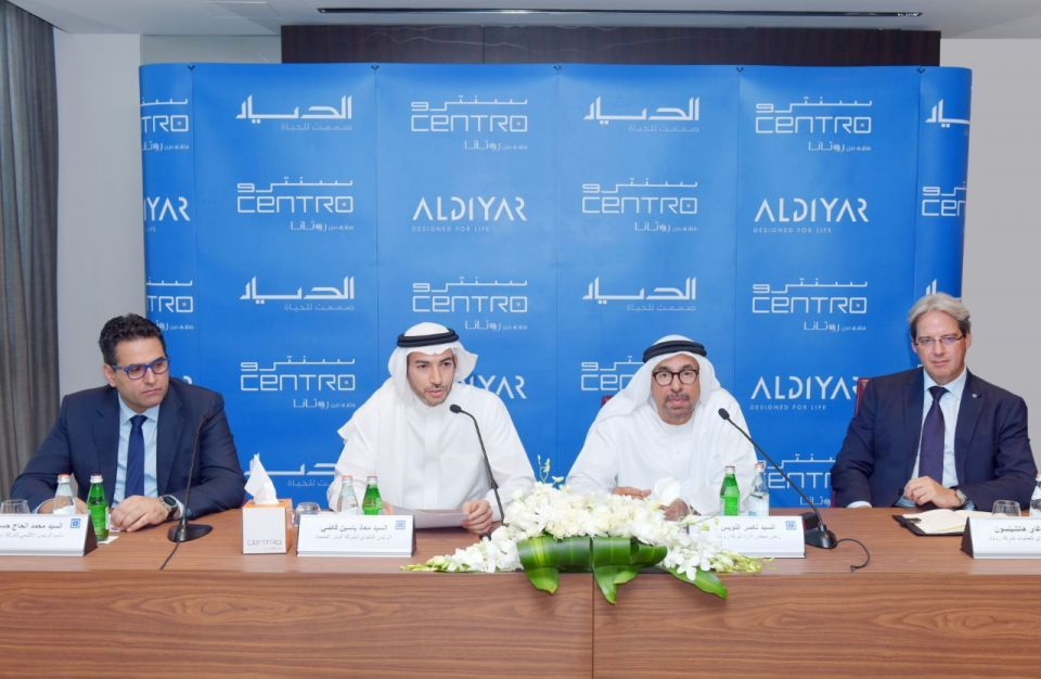 UAE's Rotana launches first Saudi hotel under new deal