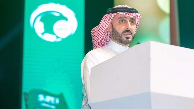 Saudi Arabia unveils plan to become major player in global football