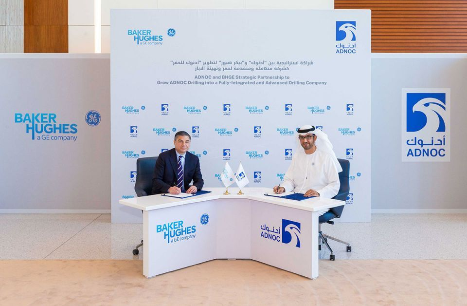 Oil services firm Baker Hughes acquires $550m stake in Adnoc Drilling