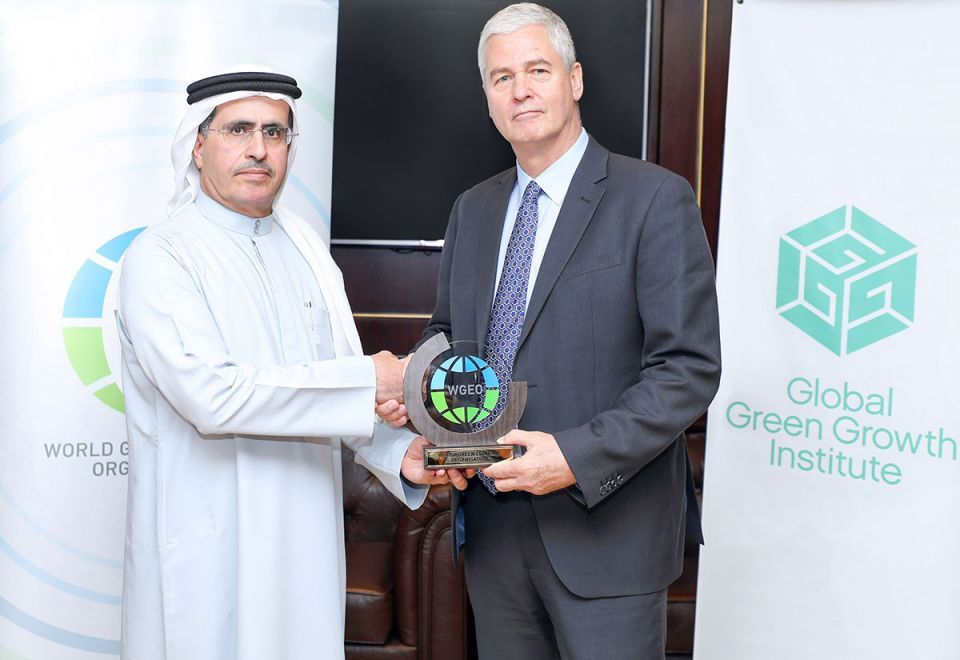 WGEO & GGGI launch joint initiative for the funding of smart green cities
