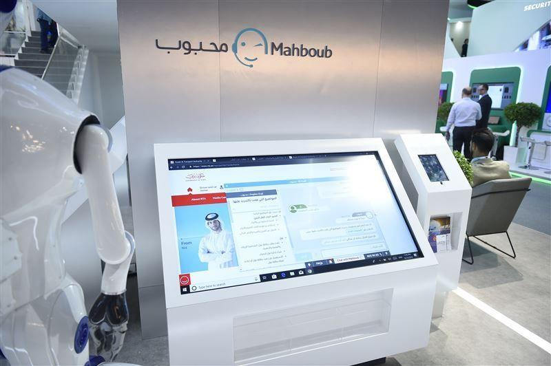 Meet Mahboub, Dubai RTA's new AI personal assistant