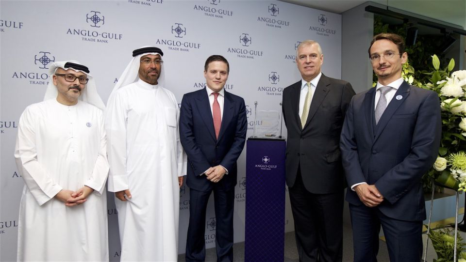 UK royal opens HQ of new UAE digital trade bank