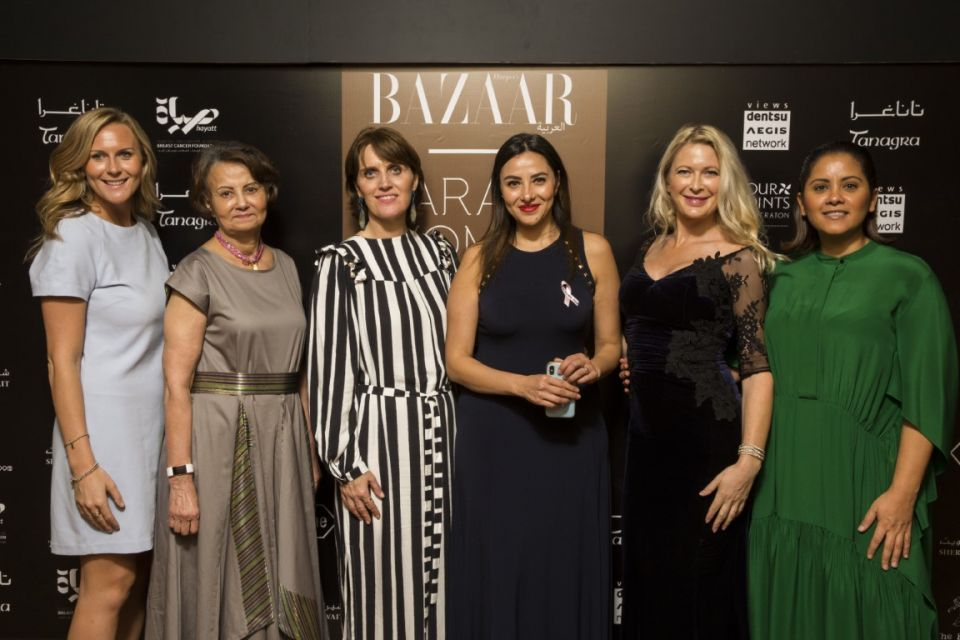 Arab Woman Awards Kuwait 2018 - in pictures