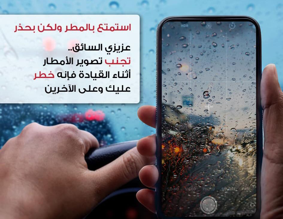 Abu Dhabi drivers warned against taking rain pictures while driving