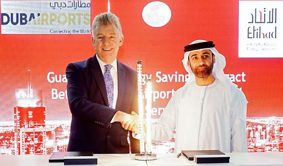 Dubai's DXB embarks on new energy efficiency drive