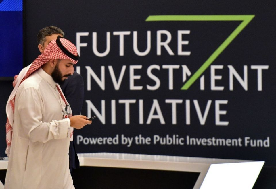 Saudi Arabia unveils deals worth $50bn at investment summit