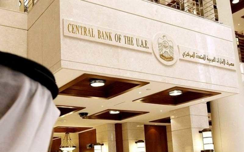 UAE's Eibor rates hit new highs, says Central Bank