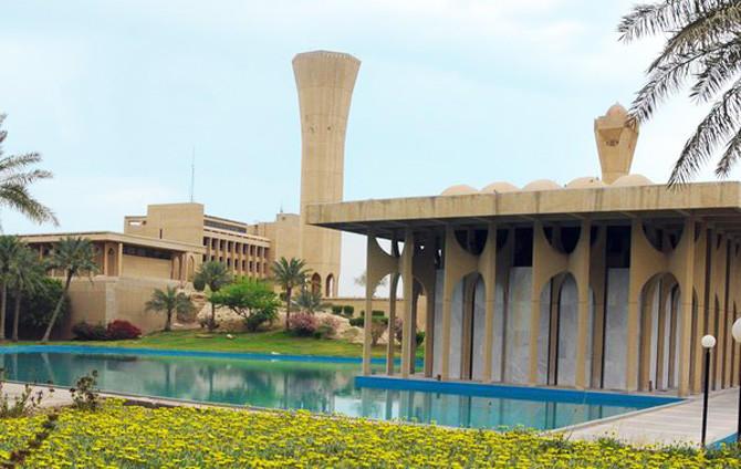 Revealed: the best university in the Arab world