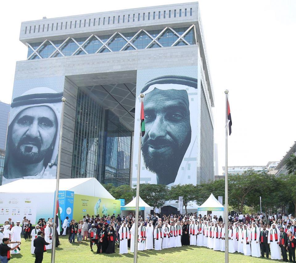 In pictures: UAE celebrates Flag Day