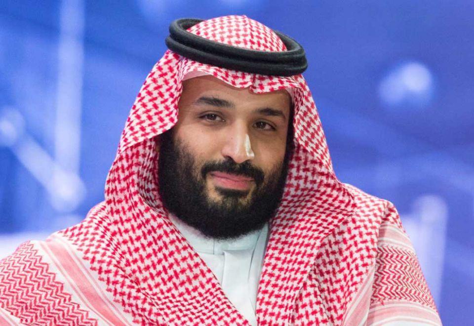 Saudi Arabia launches new office to continue corruption fight