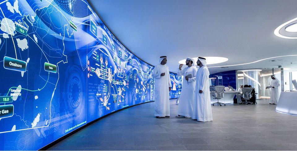 ADNOC adopts blockchain for oil and gas production operations