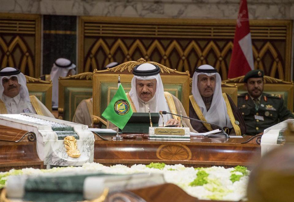 In pictures: 39th session of the GCC summit in Riyadh