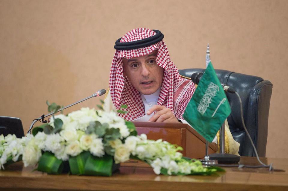 Saudi Arabia denies involvement in Iran tanker attack in Red Sea