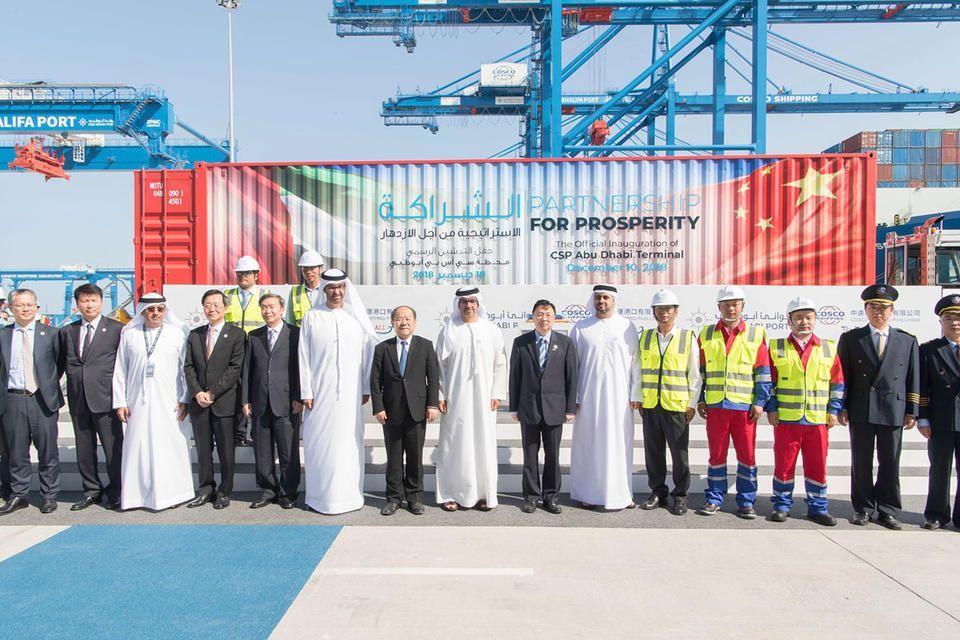 China's CSP and Abu Dhabi Ports launch new terminal at Khalifa Port