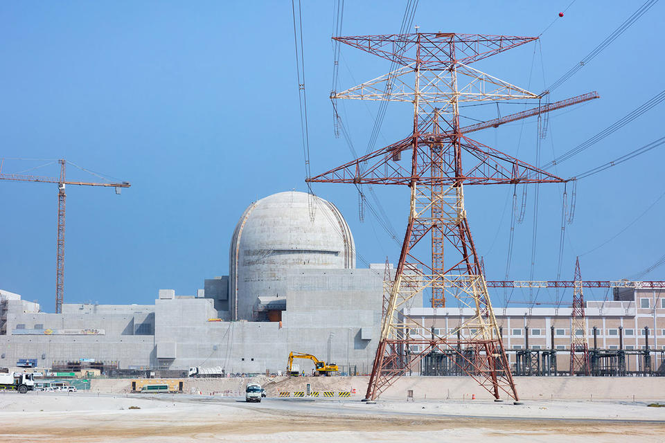 UAE says to start first nuclear reactor in 'months'
