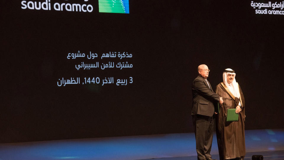 Saudi Aramco, Raytheon to develop cybersecurity joint venture