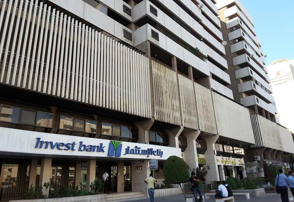 UAE Central Bank to support Invest Bank with 'all available liquidity facilities'