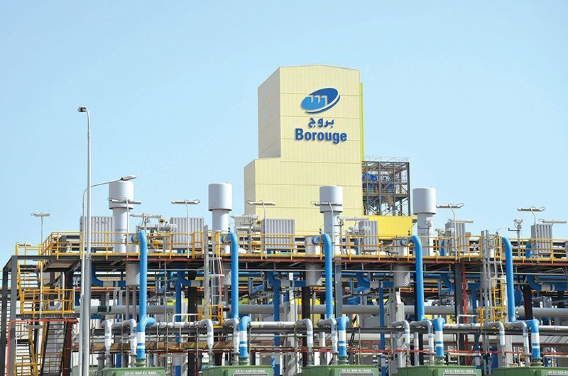 UAE's Borouge starts construction on new chemicals plant