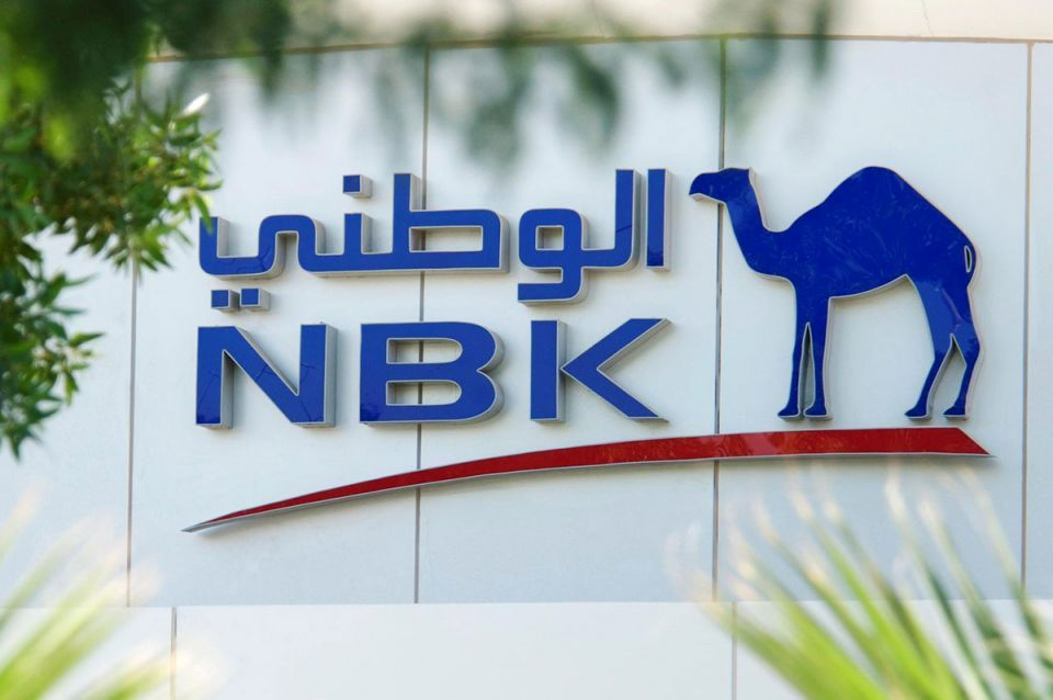 National Bank of Kuwait to use Ripple for blockchain-backed remittances