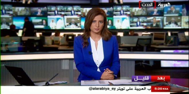 Saudi TV news channels set up new board to raise standards