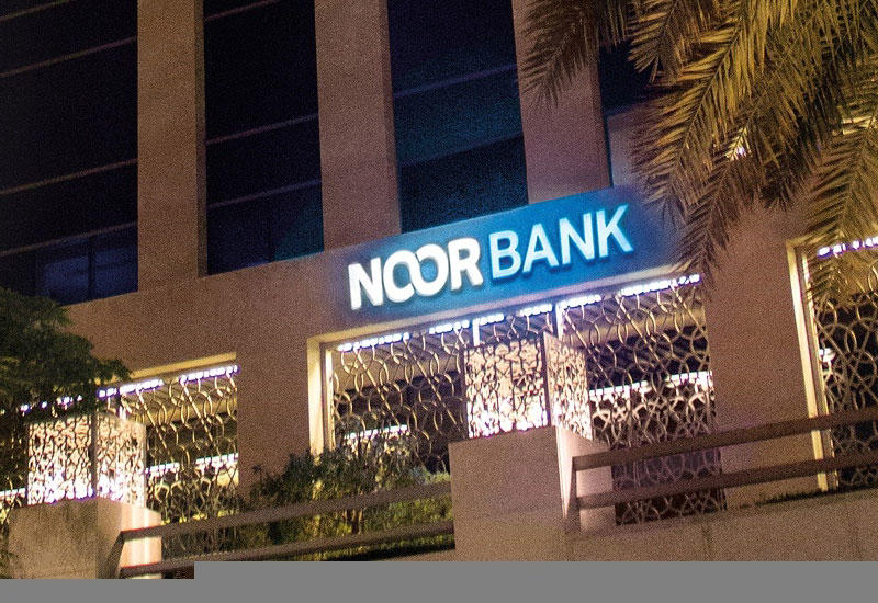 UAE's Noor Bank to offer instant money transfers to India