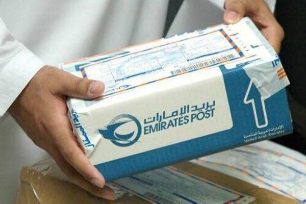 Emirates Post extends MyHome delivery service to apartments