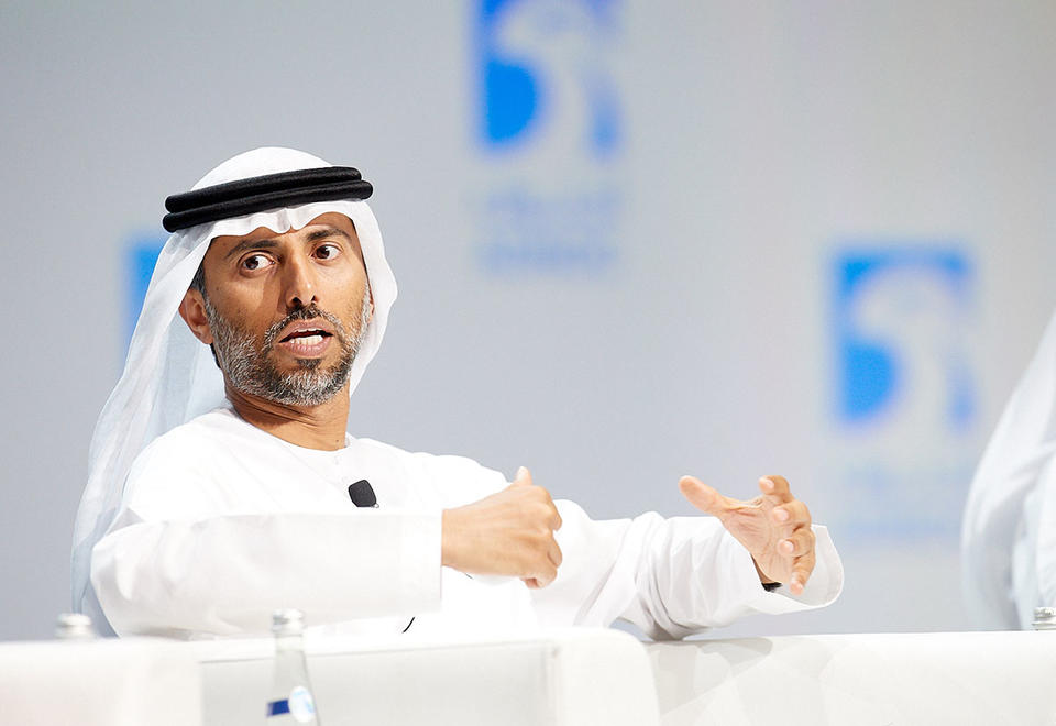 UAE expects oil market to balance in first quarter