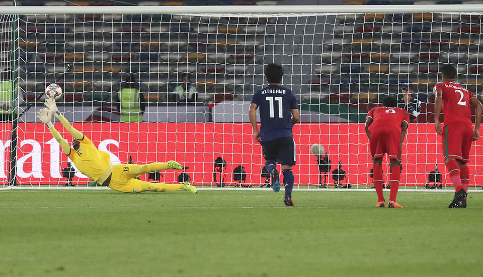 'Lucky' Japan reach Asian Cup knockout stages