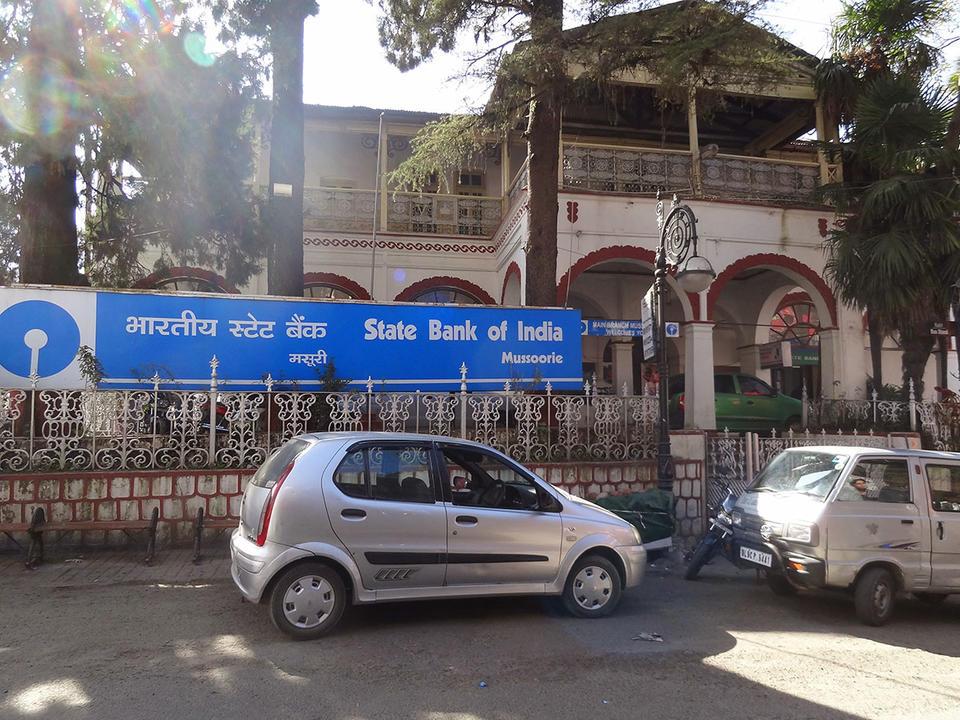 India's SBI raises $1.25bn from overseas bonds