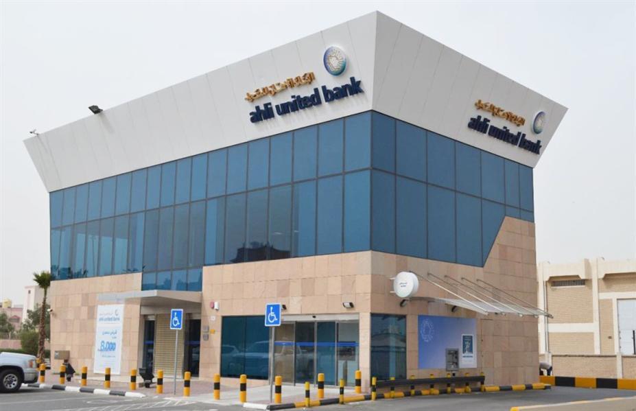 Kuwait, Bahrain lenders plan talks on $92bn merger