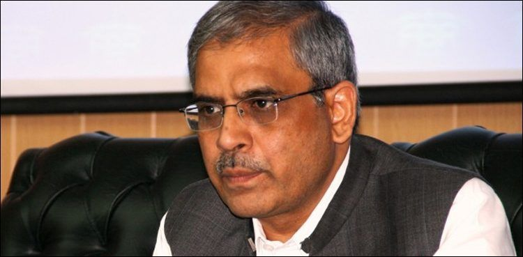 Pakistan fires central bank, tax body chiefs amid IMF talks