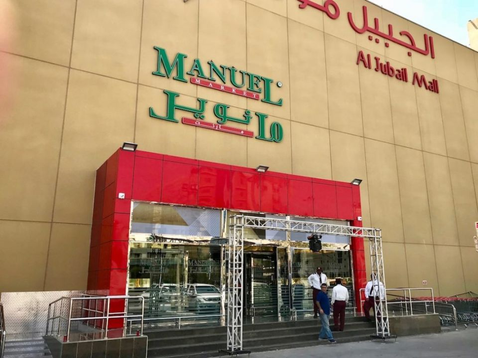 Jeddah retailer Manuel Market plans to open 100 new stores