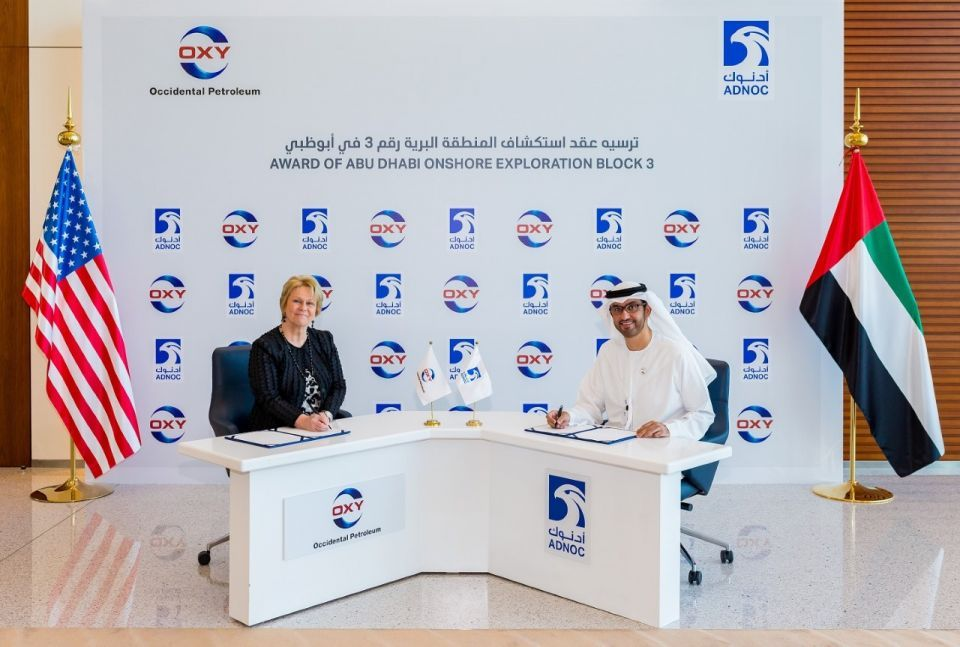 ADNOC, US firm sign $244m Abu Dhabi oil exploration deal