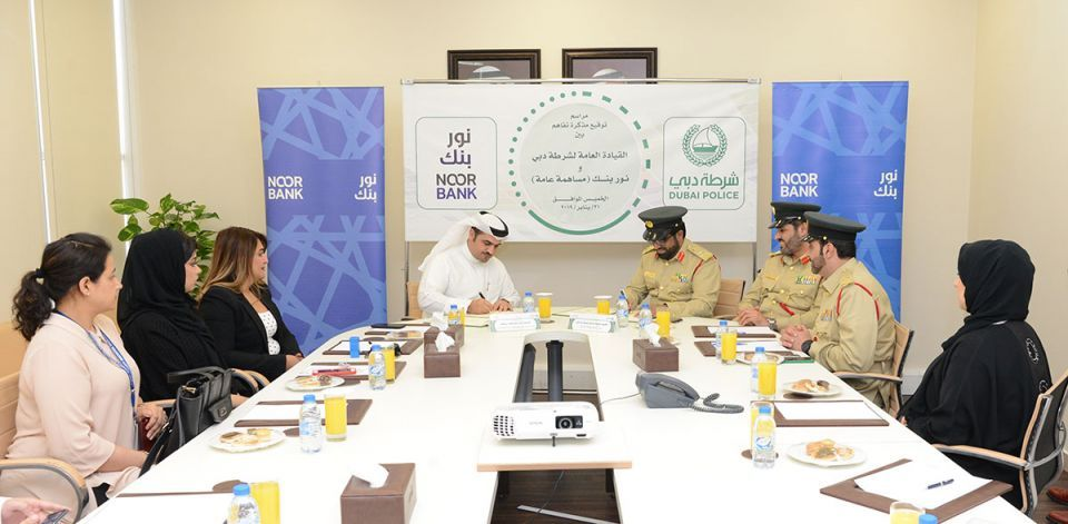 UAE bank offers customers 0% instalment plan for Dubai traffic fines