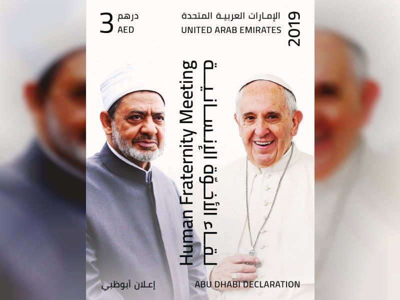 Emirates Post issues special stamp for Pope Francis visit