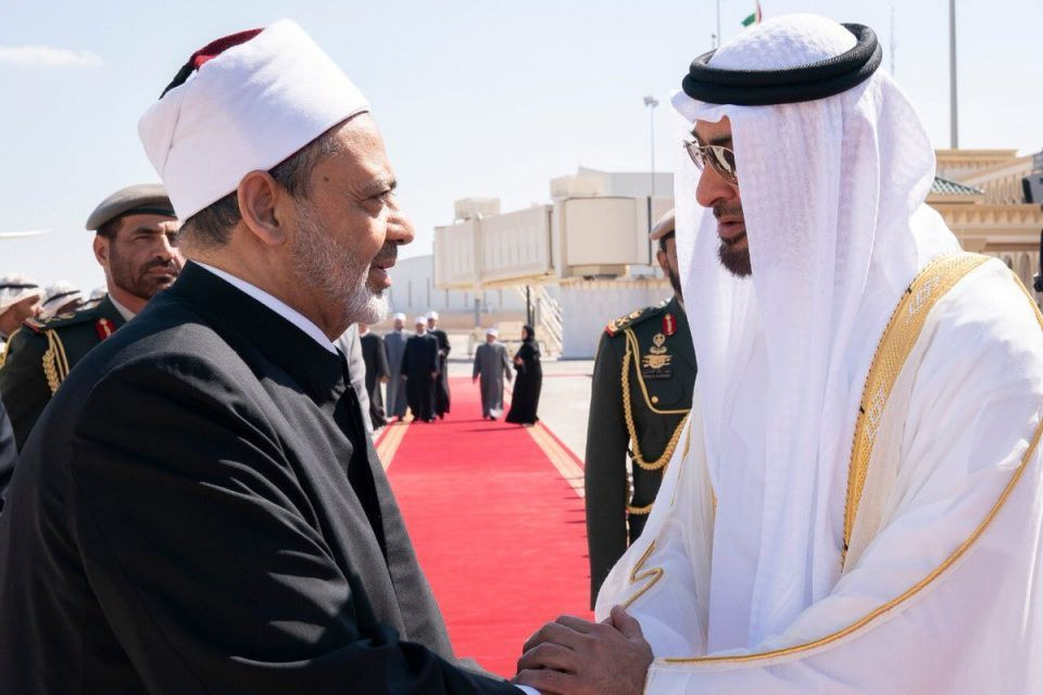In pictures: Pope Francis and Grand Imam of Al-Azhar ends historic Abu Dhabi visit
