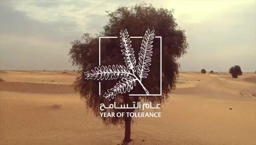 Dubai charity to build $1.4m Tolerance Village in Niger
