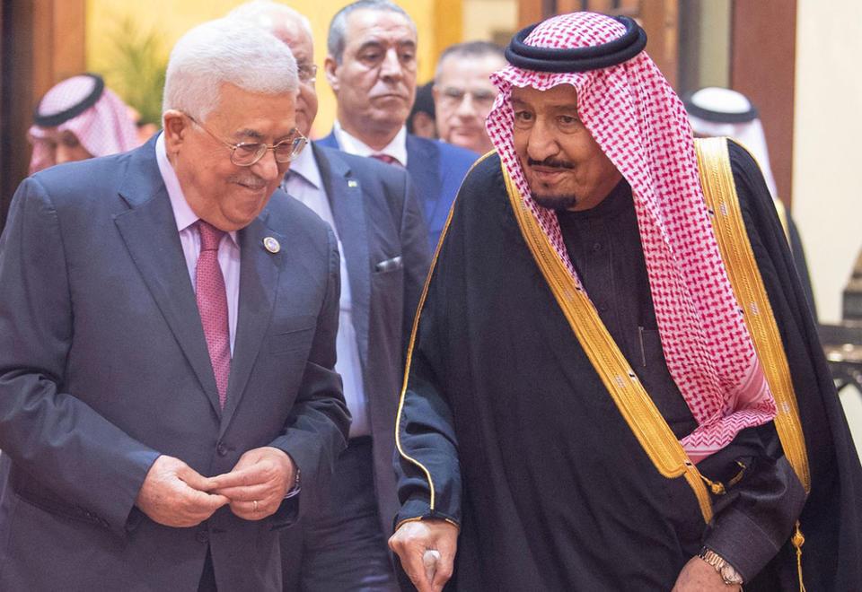 In pictures: Palestinian president Mahmud Abbas in Riyadh