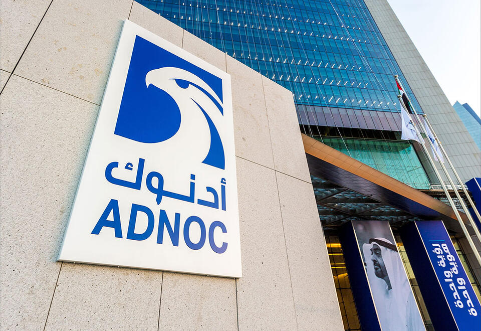 US firms said to invest up to $4.5bn in Adnoc's pipeline network
