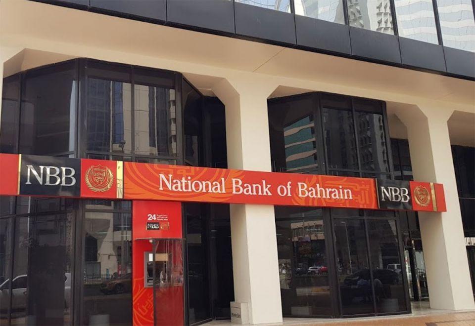 National Bank of Bahrain ramps up operations in UAE, Saudi Arabia