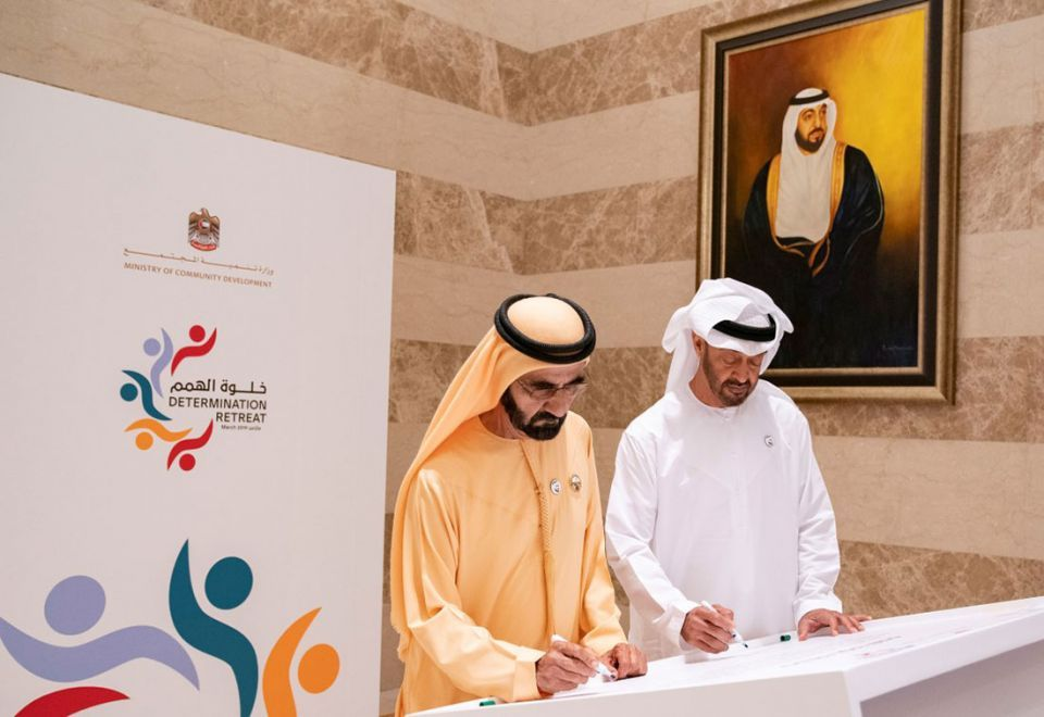In pictures: Sheikh Mohammed and Crown Prince of Abu Dhabi receive Special Olympics Flame of Hope