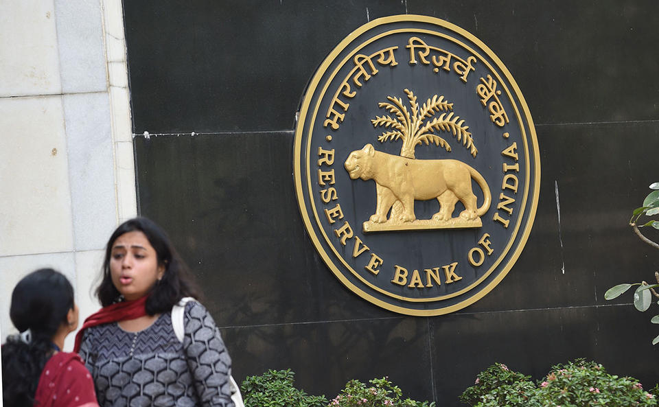 India's Central Bank injects liquidity into mark in bid to soften lending rates