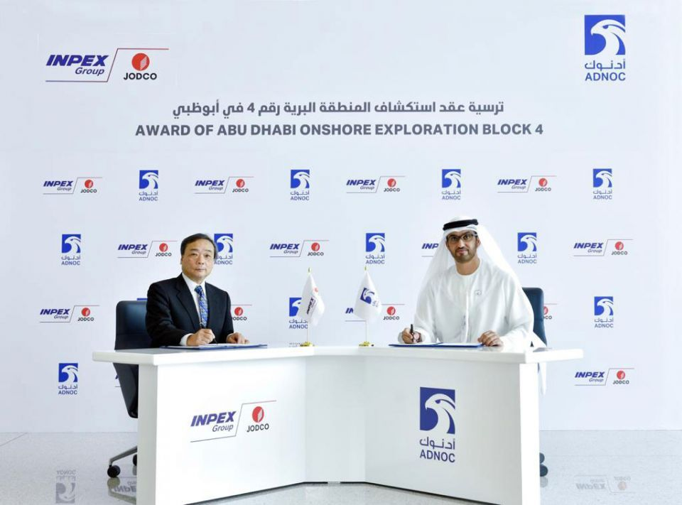 Adnoc awards Japan's Inpex $176m onshore concession