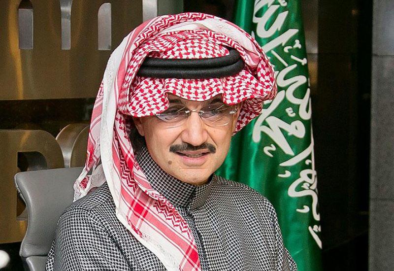 Alwaleed's Kingdom said to swerve deal for Saudi Aramco bonds