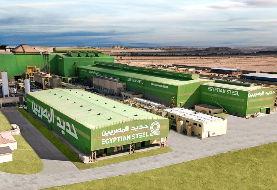 Egyptian Steel Group: Providing comprehensive solutions for existing and new investments