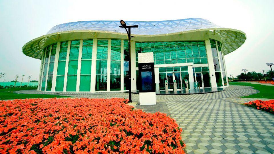 Gallery: Dubai's Quranic Park new landmark inspired by Islamic culture