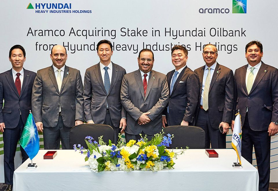 Saudi Aramco unit inks $1.25bn deal for Hyundai Oilbank stake