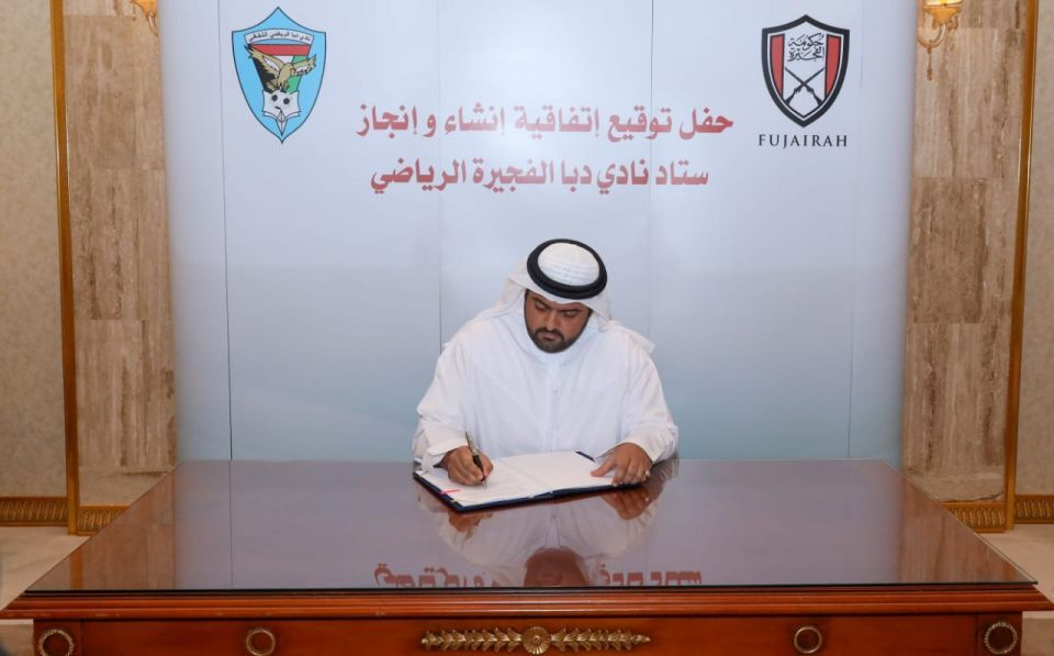 Fujairah crown prince inks deal to build $27m sports stadium