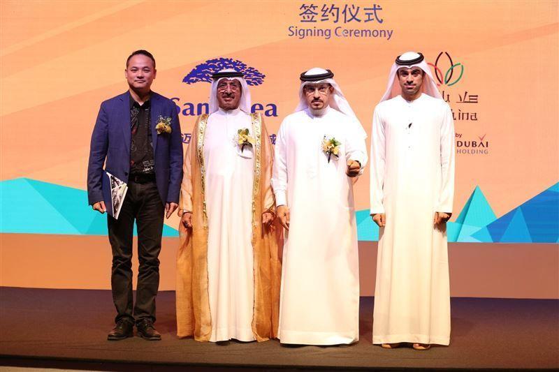 Singapore-based Samanea to build $272m mall in Dubai